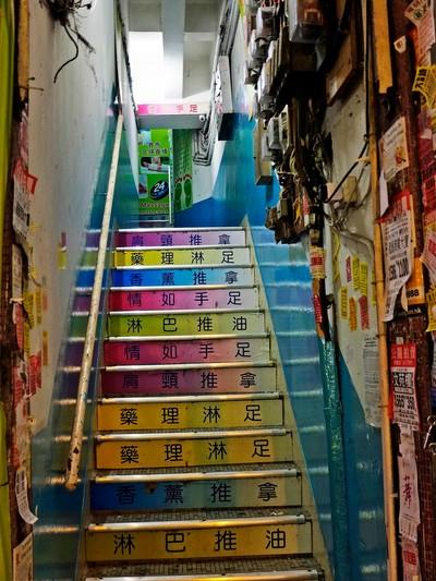 One night in Hong Kong 24